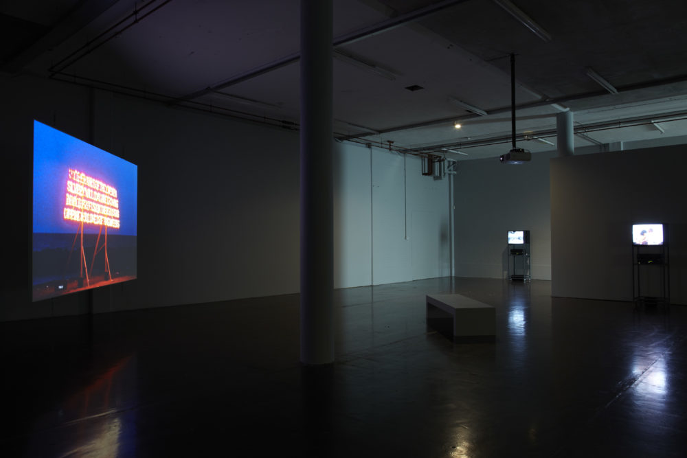If Not Always Permanently, Memorably, curated by James Richards (2021) Installation view, Spike Island. Photograph by Stuart Whipps