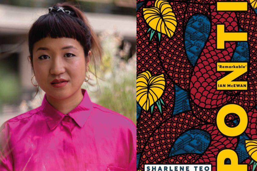 Novel Writers at Spike Island: Sharlene Teo, Ponti
