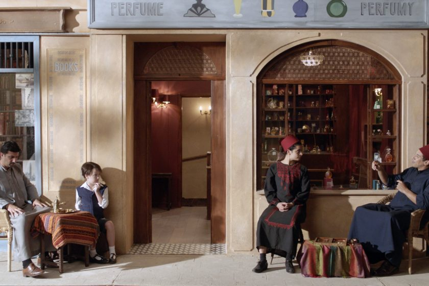 Anya Lewin, Fez: The Royal Scent (2019) Courtesy the artist