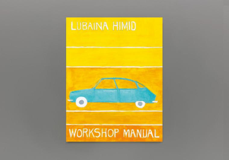Lubaina Himid, Workshop Manual (2019)