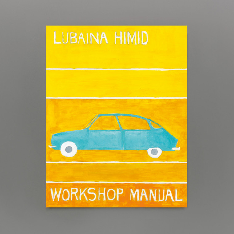 Lubaina Himid, Workshop Manual (2019)